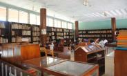 Ghana Library Authority To Build 15 Libraries To Promote Literacy
