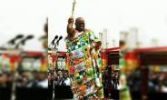 President Akufo-Addo and other presidents in the 4th Republic were sworn in on January 7