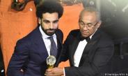 CAF AWARDS: Salah Wins African Player Of The Year Award