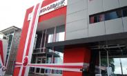 Concerned Northern Youth Lament Collapse Of Heritage Bank