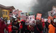 Menzgold Customers Demonstrate In Kumasi