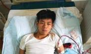 Chinese Man Sells Kidney To Buy iPhone