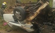 Gory Accident In Suhum Claims 3 Lives, 10 Others In Critical Condition