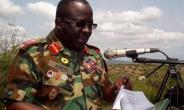 Maj Gen Sampson Adeti (rtd)