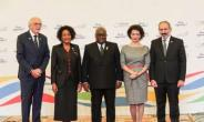 Ghana Intimately Linked To Francophone World