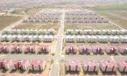 Minister Says Saglemi Housing Project Is