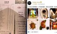 Chinese Restaurant Charges $58,000 For Dinner