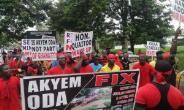 Massive Protests Hit Akim Oda Over Poor Roads
