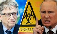 Bill Gates Thinks Too Many African Calls For Population Control
