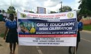 Girl-Child Education Empowerment Takes Shape In Ajumako