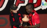 Ghana winger Solomon Asante wins Red Fury Most Valuable Player for 2018