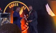 Betway Ghana's Kwabena Oppong-Nkrumah picks Forty Under  40 Awards