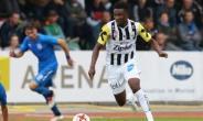 Samuel Tetteh makes injury return in LASK's friendly against Amstetten