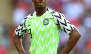 2019 AFCON qualifier Group E: Idion Ighalo bags a hat-trick as Super Eagles clobber Libya at home