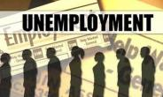 Over 1million Ghanaians Have Lost Their Jobs Since 2017