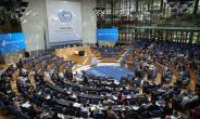 Will COP24 meet Africa's climate realities and aspirations?