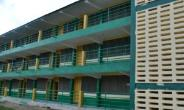 Renovated NKWASCO boys Dormitory