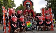 Ghana Society Is Set To Launch The First Batakari Festival In UK