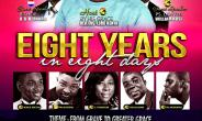 Lord Kenya celebrates eight years as Born Again in eight days