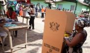Must Voting To Create New Regions In GhanaTake Place Nationwide?