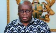 New Military base for protection of Ghana's oil resources