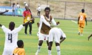Black Queens Set To Face France In Friendly