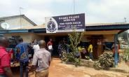KNUST Police Station Incurs Wrath Of Parents Following Arrest Of Students