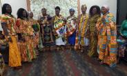 Asanteman Council of North America (ACONA) Concludes 2016 Asante Day in Cincinnati, Ohio.