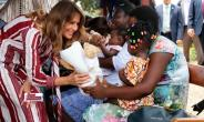 The Baby Who Will Never Forget Melania Trump's Hug