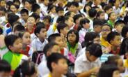 No More School Exams, Learning Is Not Competition - Singapore Gov't