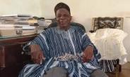 Let's Avoid Political Vigilantism--Gwollu Chief