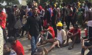 Investigate KNUST Riot And Effect Appropriate Sanctions