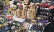 Discovering Israel: A Feel Of Ghana's Makola Market In Jerusalem