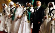 Trump And His Saudi Friends