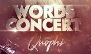 WORDS Concert 2018 slated for December 22
