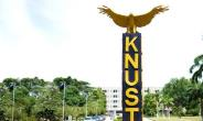USAG Commends Gov't For Dissolving KNUST Governing Council; Calls For The Inclusion Of TEWU And UTAG Reps
