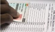 EC Personnel Chased Out Of Akpafu-Adomi Over New Oti Region