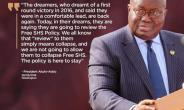 Akufo-Addo – A Visionary Leader Indeed!