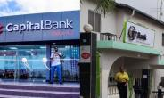 Ex UT, Capital Bank Workers Cry;