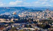 The Nation Of Israel And Jerusalem God's Agenda