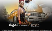 Abigail Sets To Take Ghana Music By Storm