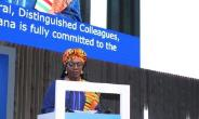 Ursula Campaigns For Ghana's Re-election To ITU Council
