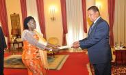 Ghana's Ambassador To Ethiopia Presents Credentials