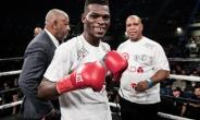 Commey To Face Chaniev For Vacant IBF Belt