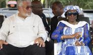 GCPP Petitions To CHRAG/EOCO To Probe Former President Flight Lt Jerry John Rawlings And Former First Lady Nana Konadu Agyeman Rawlings