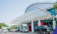 Zambian Airport 'Best Airport In Africa 2018'