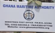 Ghana Maritime Authority Undertakes Simulation Exercise