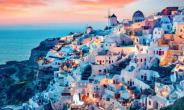 Plan & Go! Get the Best Vacation In Santorini With Just GHc6500