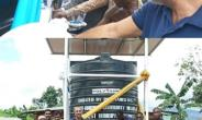 Kwahu: Three Communities Benefit From Solar-Powered Mechanised Borehole