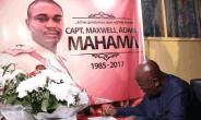Tribute To Major Maxwell Adams Mahama